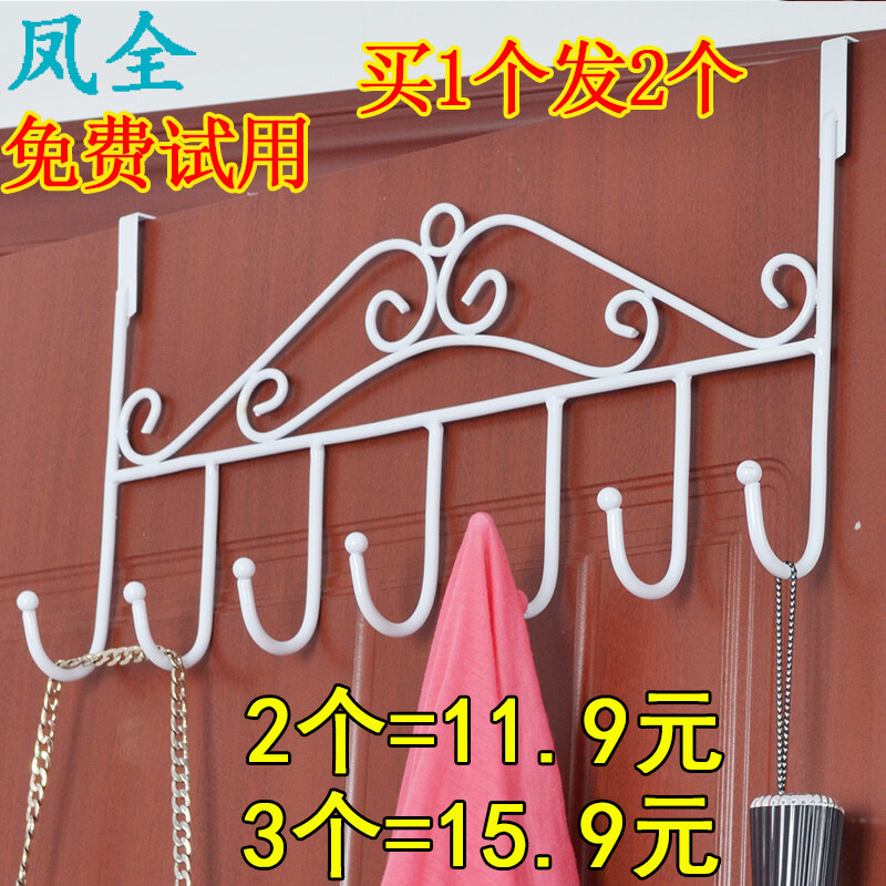 Buy No Drill Wall Mount Over the Door Iron Adhesive Hook Malaysia