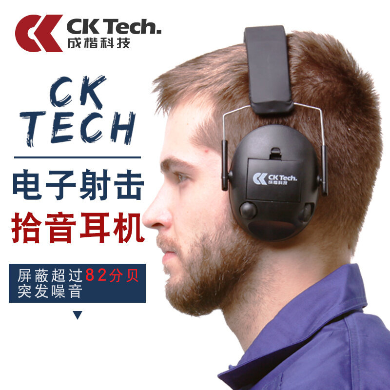 Buy Noise reduction is professional shooting earmuffs noise headset ear cups Malaysia