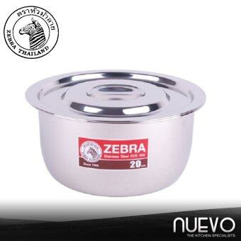 Nuevo - Zebra Thailand Stainless Steel 20cm Indian Pan / Pot