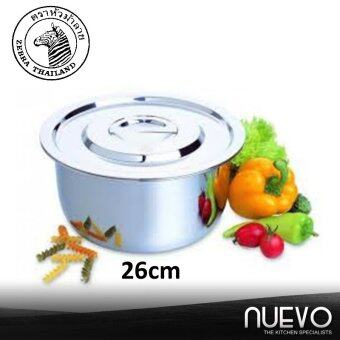 Nuevo - Zebra Thailand Stainless Steel 26cm Indian Pan / Pot