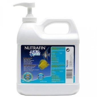 Harga Nutrafin Aqua Plus - Tap Water Conditioner - 2 L (2.1 qt)