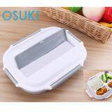 OSUKI Wheat Stainless Steel Sub Grid Keep Warm Lunch Box