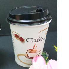 office cups. PAF10 50pieces 10OZ Coffee Paper Hot Cup With Lids For Party Catering Office Printing Cups