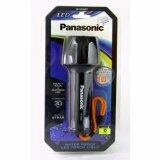 Panasonic Water Proof LED Torch Light Water Resistant Torch Light