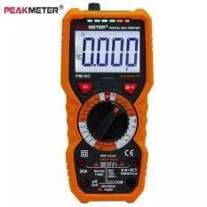 ส่วนลด สินค้า Peakmeter Portable High Accuracy Digital Display Frequency Ammeter Capacitance Ac Dc Ω Hz ℉ Temperature Multimeter Meter Pm18C