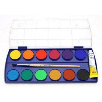 Harga Pelikan Opaque Paint Box 12 Colours Water Colors
