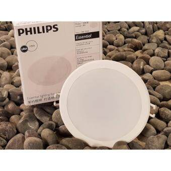 PHILIPS LED DOWNLIGHT 59203 MESON 10W (COOL WHITE) *BUY 12 FREE 12*
