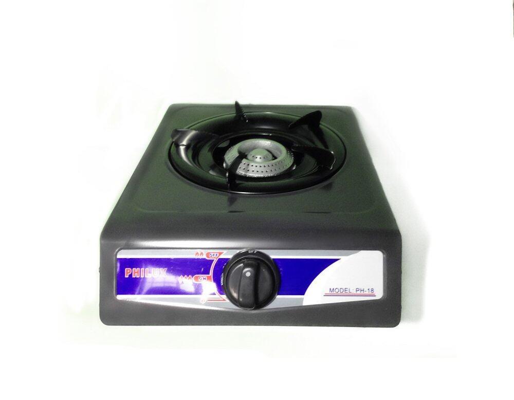 Philux PH-18 Epoxy Single Burner
