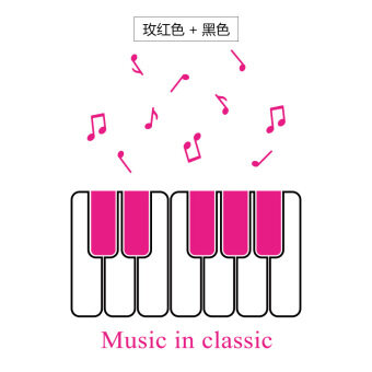 Piano notes vocal training children class glass sticker
