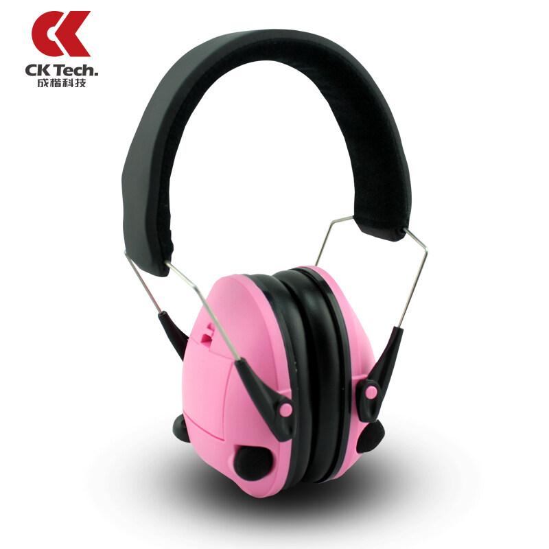 Buy Pink electronic noise earmuffs Malaysia