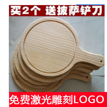 Pizza wood tray round wooden tray Wooden Tray pizza Wooden Tray Western steak plate cut pizza bread cake