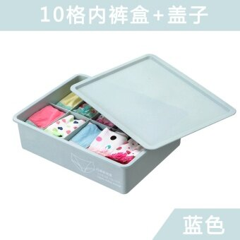 Harga Plastic with cover wardrobe storage box bra box underwear storage box