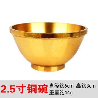 Harga Poly edge court feng shui copper bowl
