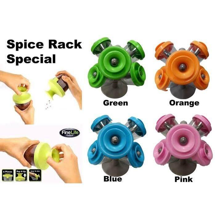 Pop-up Spice Rack  (Green)