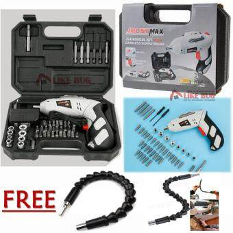 Portable Mini Household Tools Rotatable Cordless Rechargeable Omni Drill Set with FREE 1pc. Flexible Shaft