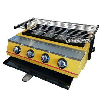 PrimeHub High Quality Luxury Gas Four Head Environmental BBQ Roaster