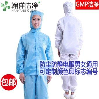 Protective clothes split hooded dust clothes anti-static clean clothes clean work clothes for men and women breathable static clothes