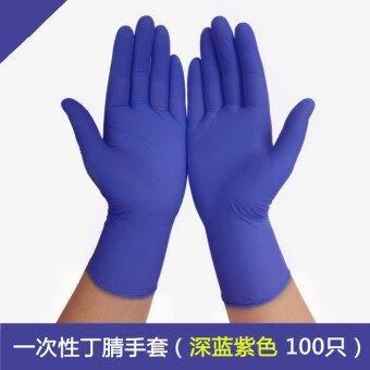 PvcDing Qing blue Ding Jing disposable gloves