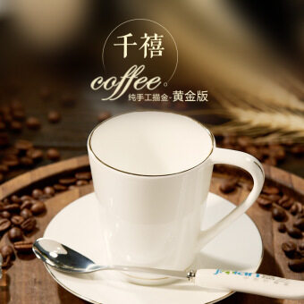 Qian Xi cool white Italian concentrated cup bone china coffee