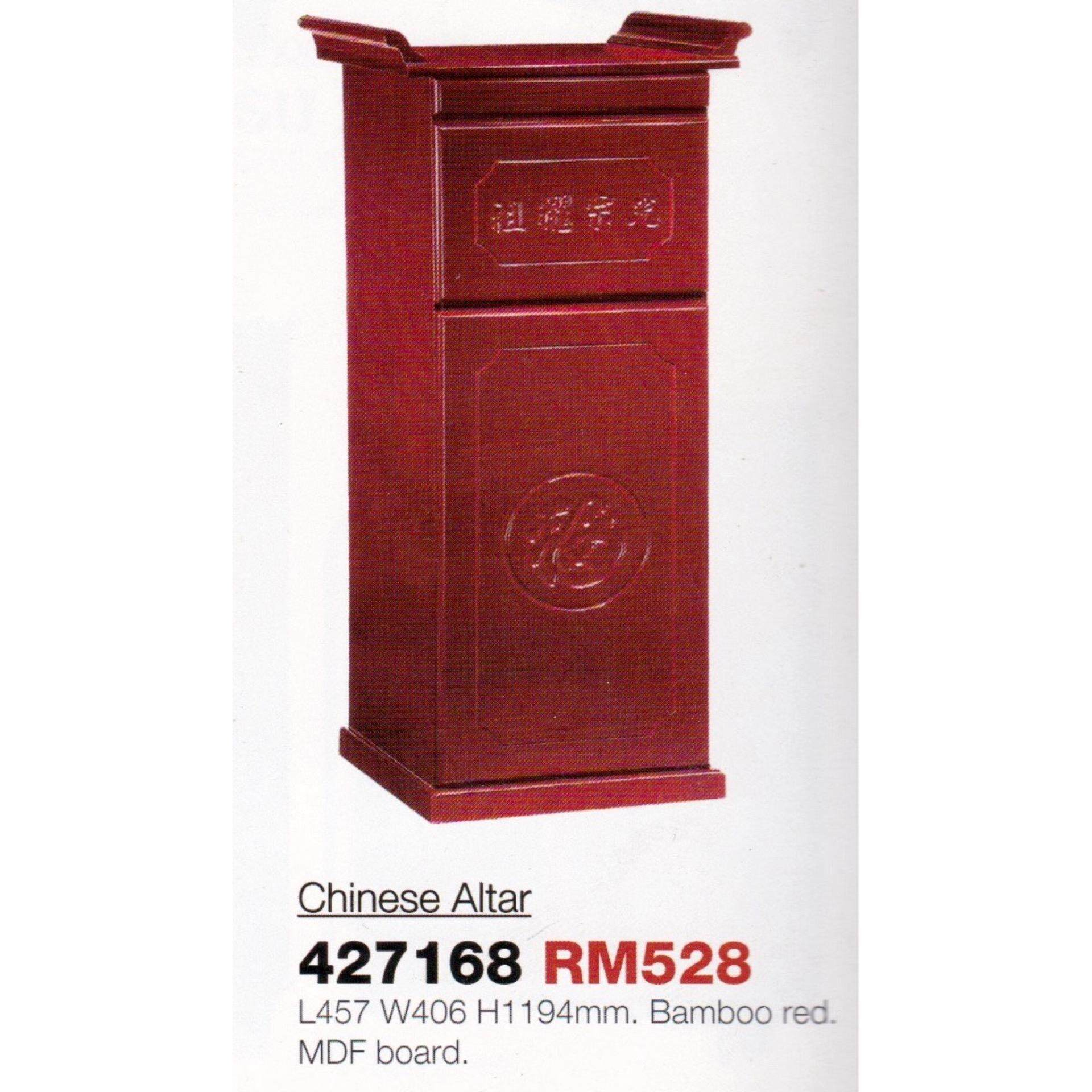 Ready-Fixed 1&Half Feet Feng Shui Chinese Altar Prayers Cabinet (Bamboo Red)