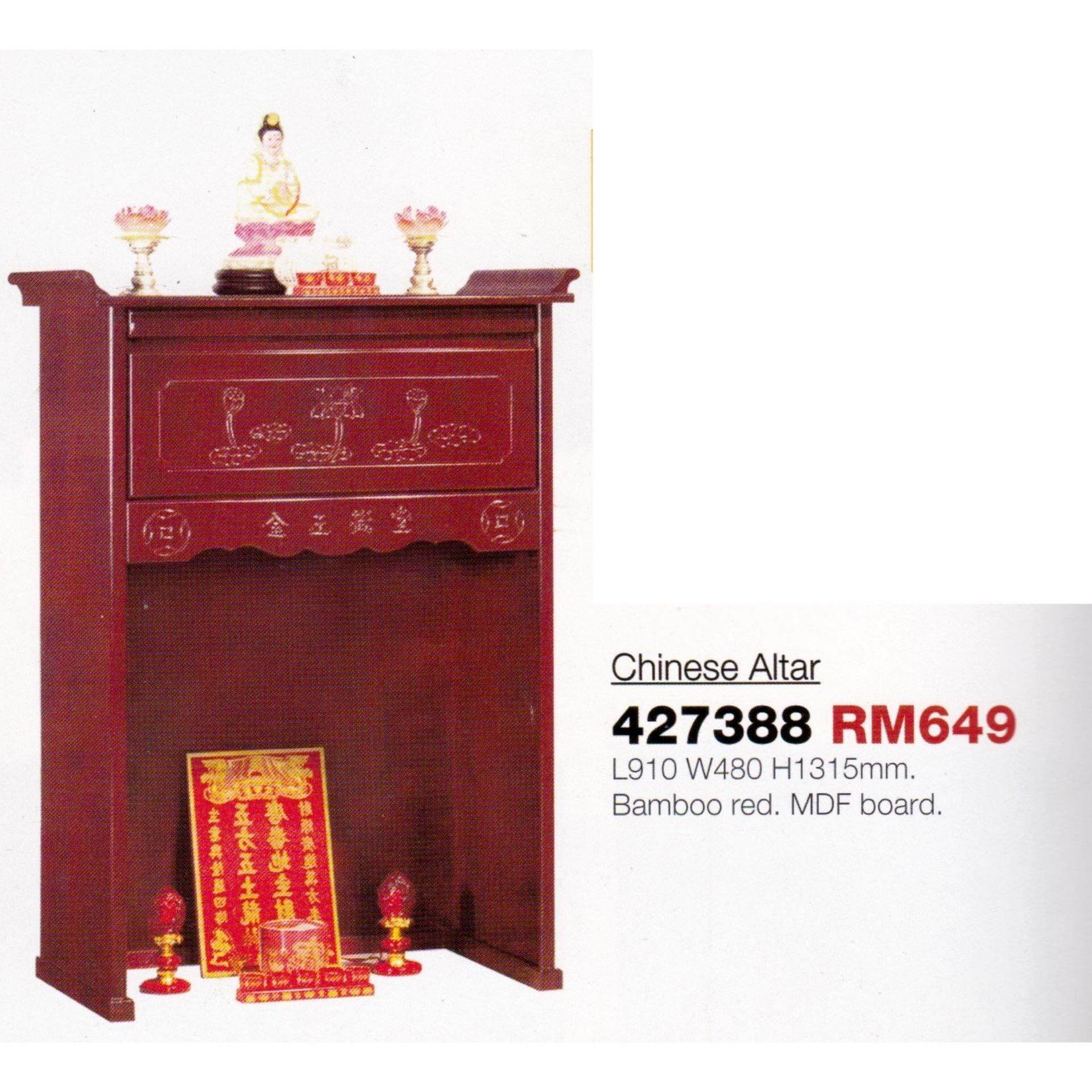 Ready-Fixed 3 Feet Feng Shui Chinese Altar Prayers Cabinet (Bamboo Red)