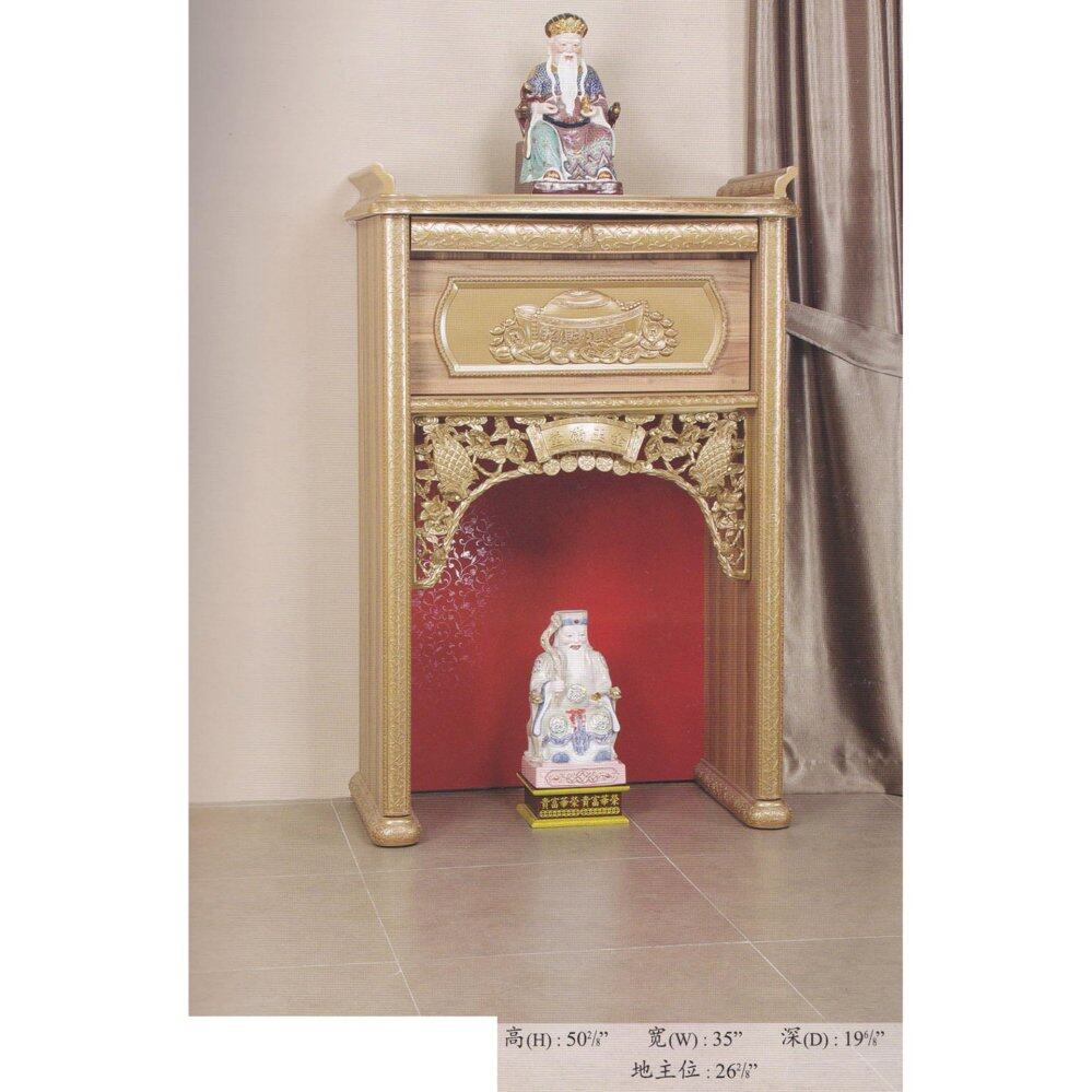 Ready-Fixed Gold 3 Feet Feng Shui Chinese Altar Prayers Cabinet (Gold Color) Pre Order 2 Weeks L889MM X W502MM X H1275MM