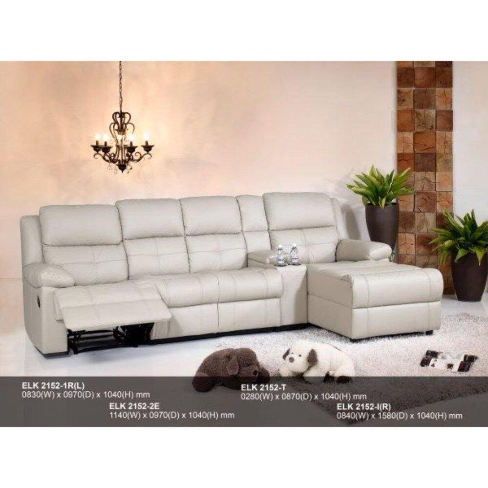 Recliner Sofa L-Shape Fully Leather Sofa (Light Brown) With 5 Years Warranty