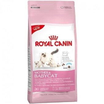 Harga Royal Canin Mother and Babycat Cat Food 4kg