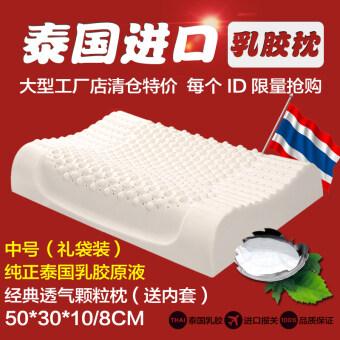 Rubber natural latex pillow care neck health care pillow sleeping pillow