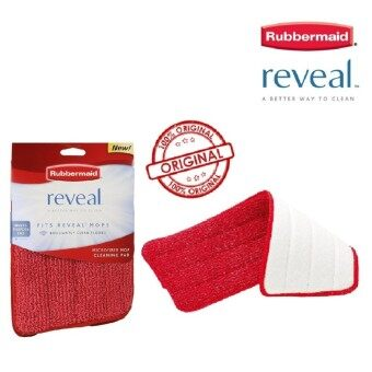 Rubbermaid Reveal Microfiber Cleaning Pad 2 Piece Pack