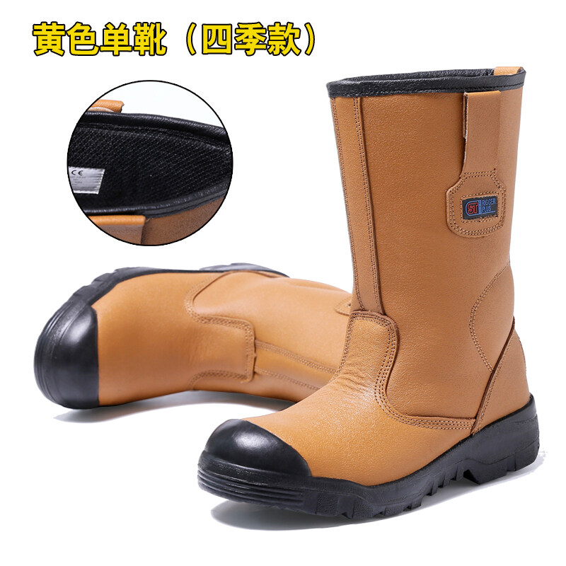 Buy Safety shoes men leather steel header anti-smashing welding work shoes high-top labor boots work shoes cotton-padded shoes safety shoes Malaysia
