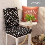 SAGE Dining Room Decoration Chair Cover Stretch Chair Slipcover Protectors - Star