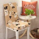SAGE Dining Room Decoration Chair Cover Stretch Chair Slipcover Protectors - Wanxia