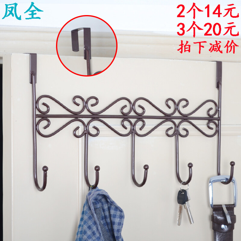 Buy Seamless bathroom strong clothes rack hook Malaysia