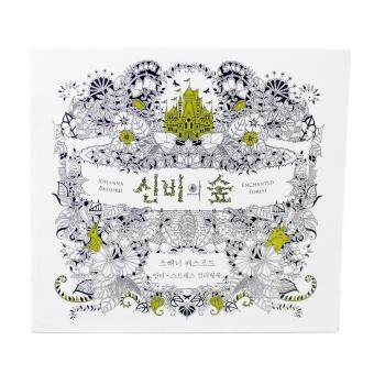 Secret Garden Enchanted Forest Colouring Book 24 Pages