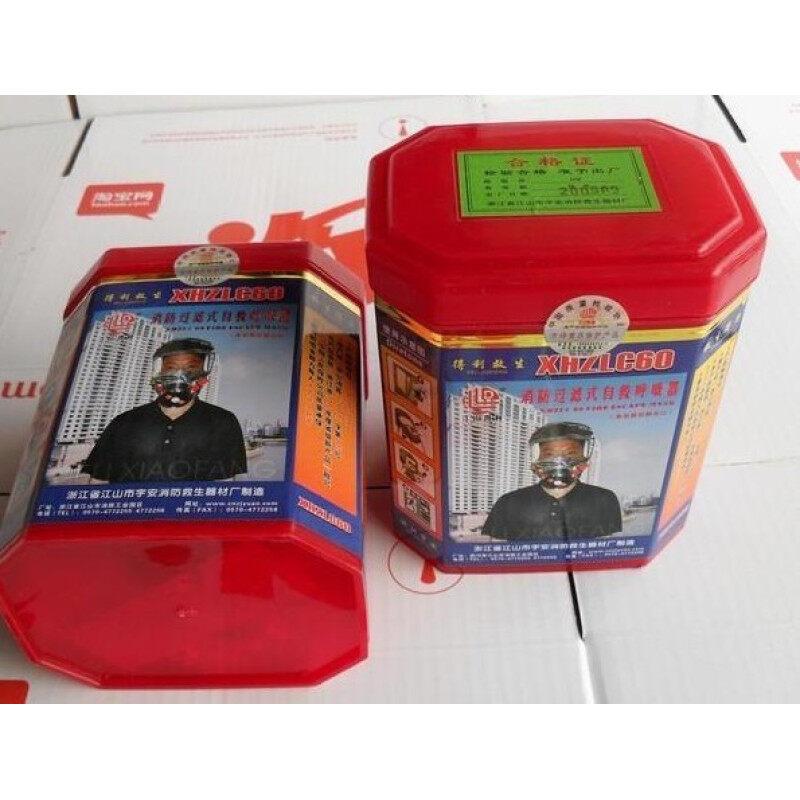 Buy Self-help emergency escape smoke hood mask breathing device Malaysia