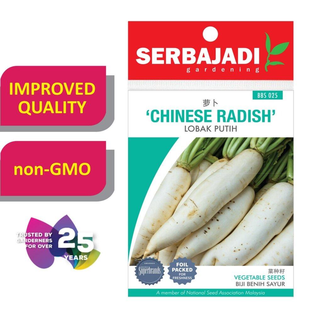 Serbajadi Seeds Chinese Radish - Lobak Putih ( BBS025 )