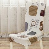 Set of 2 SAGE Dining Room Decoration Chair Cover Stretch Chair Slipcover Protectors - Autumn