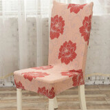 Set of 2 SAGE Dining Room Decoration Chair Cover Stretch Chair Slipcover Protectors - Blossom