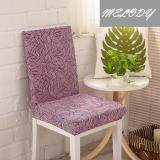 Set of 2 SAGE Dining Room Decoration Chair Cover Stretch Chair Slipcover Protectors - Melody