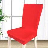 Set of 2 SAGE Dining Room Decoration Chair Cover Stretch Chair Slipcover Protectors - Red
