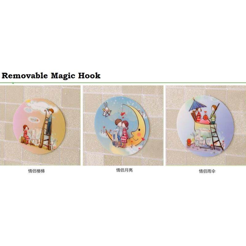 Buy ( Set of 3 ) Removable Magic Hook Malaysia