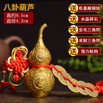 Harga Shanyige enlightenment gossip copper gourd