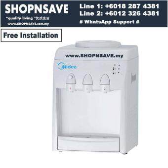 SHOPNSAVE Midea Hot Cold Normal Water Dispenser w/ 4 korea water filters system, Filtered water dispenser