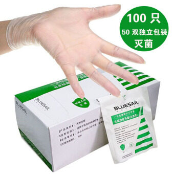 Shouhujia disposable medical gloves
