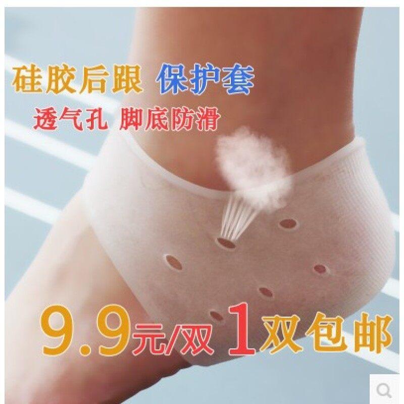 Buy Silicone Heel protective sleeve foot care heel pain for men and women crack socks heel chapped sleeve Heel Crack socks Malaysia