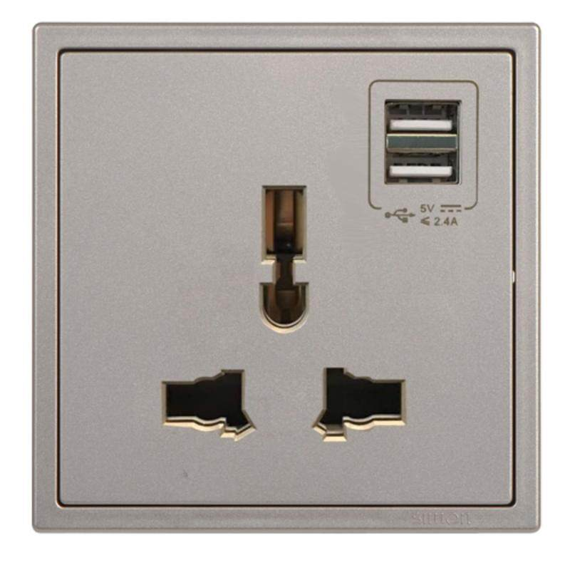 SIMON 10A Multiple / Universal Switched Socket Outlet with Double 5V 2A USB Outlet - Matt White / Golden Champagne / Graphic Black