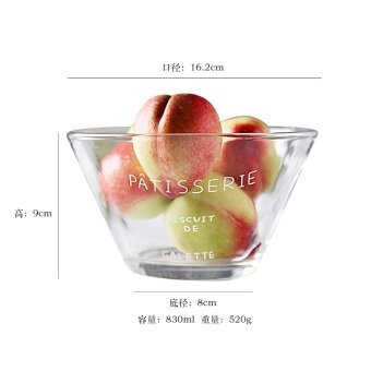 Harga Simple letter English breakfast bowl glass bowl