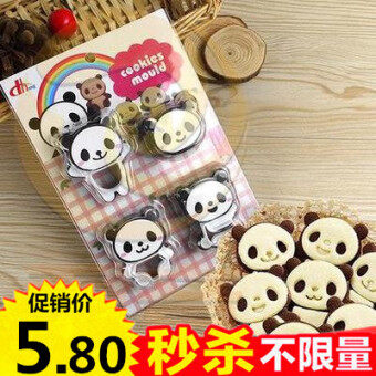 Small PANDA two-tone DIY three-dimensional baking tools cookie cutter