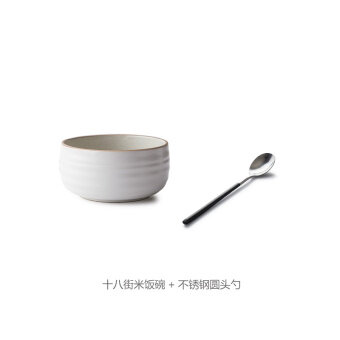 Snack plate Rice Bowl spoon